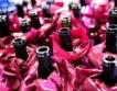 Прогноза: 50 млн. литра вино експорт