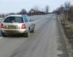 Пътят Русе-Бяла сред най-натоварените