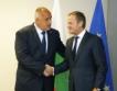 """Борисов: ЕК да каже за АЕЦ """"Белене"""" и """"Южен поток"""""""
