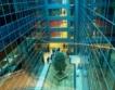 България - най-атрактивна офис дестинация