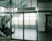 Стартира процедура за концесия на летище София