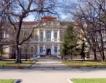 Огромен интерес към Медицинския Университет  Плевен