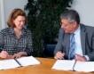 ЕБВР отпусна 5 млн.евро на ОББ