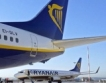Ryanair намали полети за Норвегия