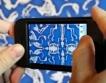 Samsung обмисля нови смартфони с огъващи се екрани