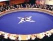 "Разнобой в НАТО по казуса ""Русия"""