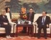 Новини от Китай: CEFC купува телеком у нас?