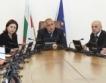 Борисов преразпредели ресорите на вицепремиерите
