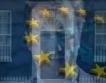 Срещу Brexit: Бизнес + Бекъм, U2, Турция