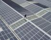 Осем факти за битовите соларни инсталации