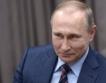 """Путин: Не сме се отказали от """"Южен поток"""""""