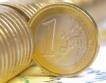 Дефлация в еврозоната през май