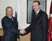 Путин & Ердоган стопиха леда