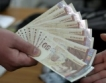 България №2 по ръст на заплати
