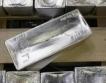 Среброто в света поскъпва