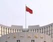 Загубите на китайските банки до 7% от БВП