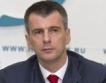 Прохоров продава Onexim Group вкл. РБК