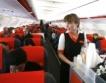 EasyJet ще наказва пътници