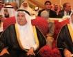 С.Арабия: Ръстът в непетролната икономика се забави