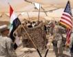 250 бойци на ИДИЛ ликвидирани във Фалуджа