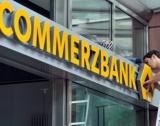 """""""Комерцбанк"""" няма нужда от нов капитал"""