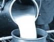 Протест на млекопроизводители във Франция