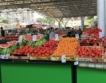Проверки на пазарите и борсите за плодове и зеленчуци