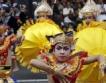Какво може да се изнася за Индонезия?