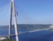 Трети мост над Босфора /видео/