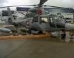 САЩ даряват хеликоптери на Хърватия