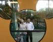 Шанхай: По-евтини билети в Дисни