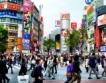 Япония с търговски излишък