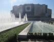 Фирми:НДК, мегазавод във В.Търново