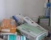 Лекарства, бои, лакове - разделно събиране в 22 общини