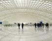 Най-големият стъклен мост бе открит в Китай