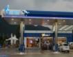 OMV обменя активи с  Газпром