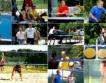 Спортен турнир в с. Долна Малина