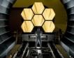 350 млн. лв. за научна инфраструктура