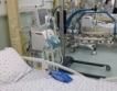НЗОК тества пръстови отпечатъци в 5 болници