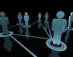 Онлайн платформа за германски работни места у нас
