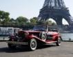 Париж загуби 1 млн. туристи