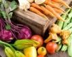 Повече био храни на пазара