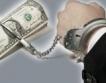 Русия:Скандали за корупция
