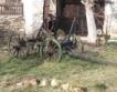 Благоевград: Селският туризъм измести тютюна