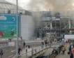 Белгия след атентатите = 1 млрд. евро загуби