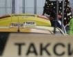 """Плевен: 450 лв. данък """"такси"""""""