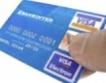 Пръстови отпечатъци при разплащания