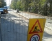 Казанлък: Мащабни ремонти на улици