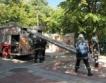 В.Търново: 25 места за пожарникари