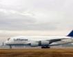 Най-големият самолет Airbus A380 в София